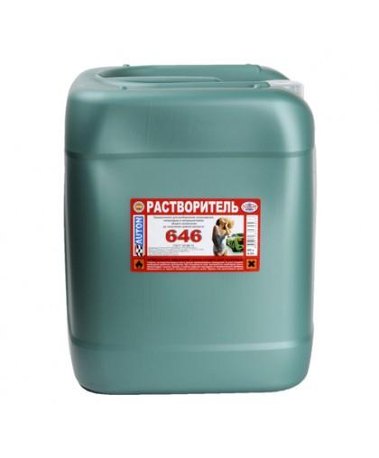 646 Растворитель