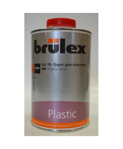 BRULEX 1K-Грунт для пластика, 1л