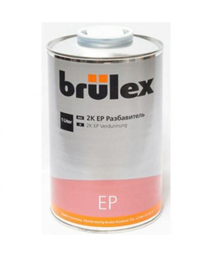 BRULEX Растворитель EP 1 ltr, 1л