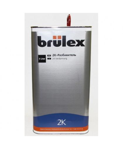 BRULEX 2K-Растворитель для акриловых материалов (0,25л), 0,25л