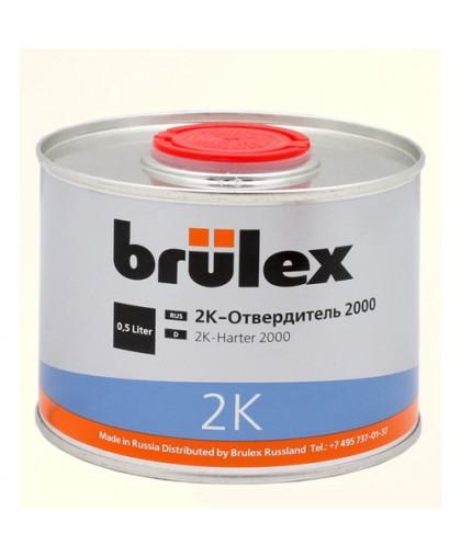 BRULEX 2К-Отвердитель 2000, 0,5л