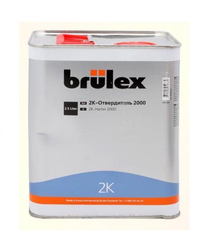 BRULEX 2К-Отвердитель 2000, 2,5л