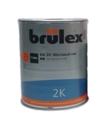 BRULEX 2K-Матовый лак, 1л
