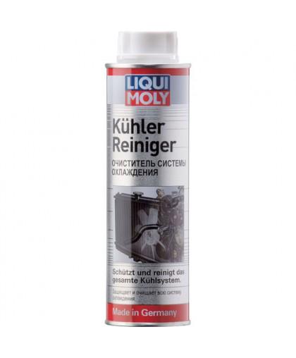 Очиститель системы охлаждения Kuhlerreiniger 0,3л