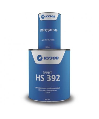 Грунт КУЗОВ HS 392, в комплекте с отвердителем 800+160мл 5:1