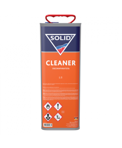 SOLID CLEANER (фасовка 5000 мл) - обезжириватель