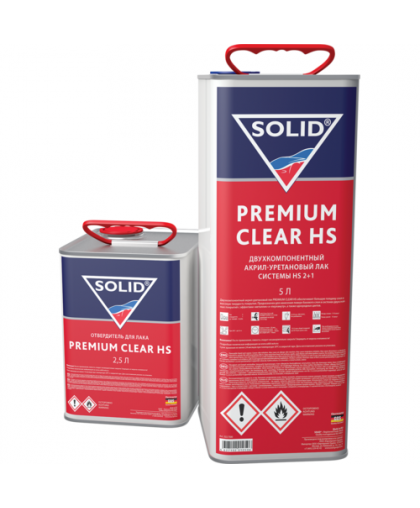 SOLID PREMIUM CLEAR HS (5000+2500мл) - 2K лак системы HS (в комп. с отвердит.)