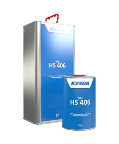 Лак КУЗОВ HS 406, в комплекте с отвердителем 5000 + 2500 гр