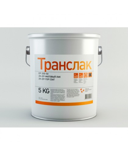 1K Zn-primer - ТРАНСЛАК 1К грунт, цинкнаполненный, 25 кг