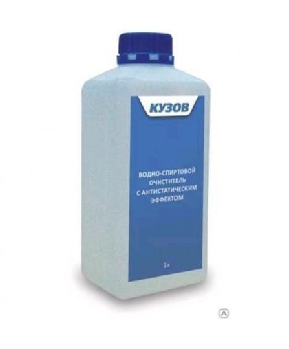 Водно-спиртовой очиститель КУЗОВ с антистатиком (1л)