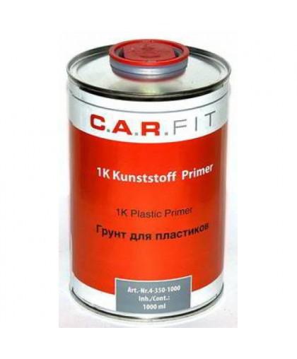 CARFIT 1K Грунт для пластиков, 1кг