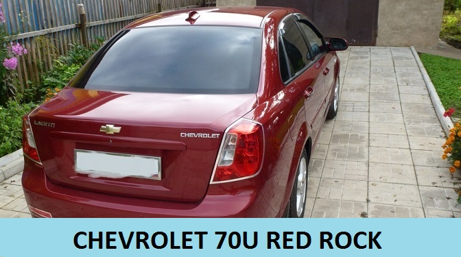 CHEVROLET 70U RED ROCK