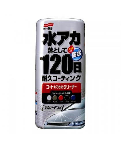 Покрытие для кузова Soft99 Coating & Cleaning Liquid Wax S&D, 500 мл Soft99 00284