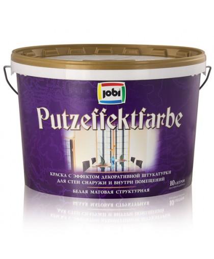 JOBI Краска акриловая с эффектом декоративной штукатурки (хранение до -30С°) - структурная