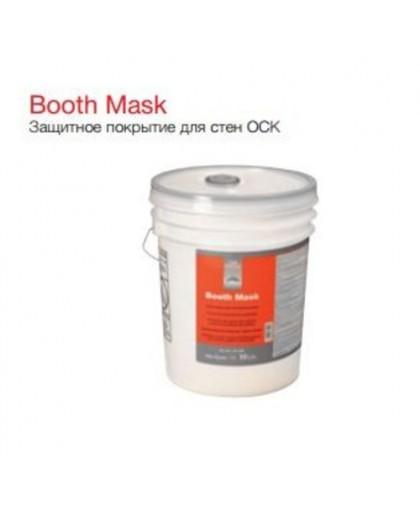 CARSYSTEM Booth Mask - Защитное покрытие для стен ОСК