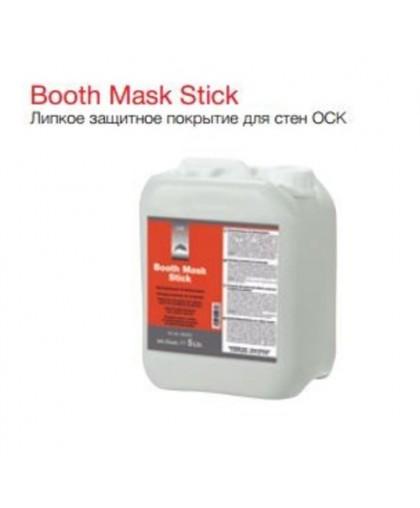 CARSYSTEM Booth Mask Stick - Защитное покрытие для стен ОСК