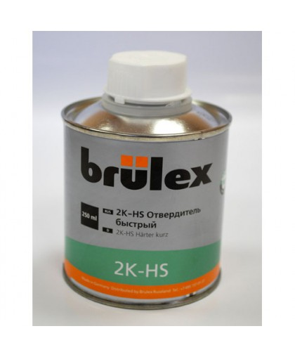 BRULEX 2K-HS Отвердитель быстрый, 0,25л