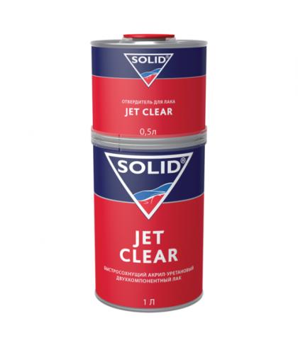 SOLID JET CLEAR (1000+500 мл) - 2К экспресс лак 2+1 (в комп. с отвердит.)