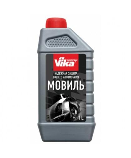 Антикорозийный состав Мовиль VIKA Вика 1л