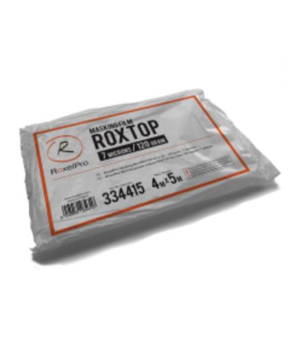 RoxelPro Маскирующая плёнка ROXTOP 4м х 5м, 120г, 7 микрон, инд.упаковка