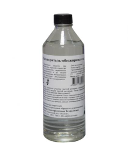 Моющий сольвент АЛТ602/218, 0,5л